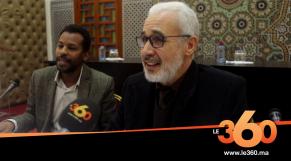 Cover_Vidéo: Le360.ma •حركة التوحيد و الإصلاح تطالب بتكريس اللغة العربية في التعليم