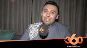 Cover Vidéo - الغفولي - العالمية كاينة في الأغنية المغربية أهادي هي المفاجأة لي كانوجد