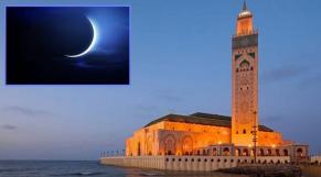 1er Rabii II Mosquée Hassan II