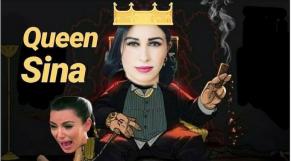 Queen Sina