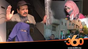 Cover_Vidéo: Le360.ma •داخل منزل أحد المتورطين في مقتل السائحتين الاسكندنافيتين وهذا ما قالته عائلته