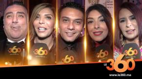 Cover_Vidéo: Le360.ma • هذه متمنيات نجوم الفن العرب والمغاربة في السنة الجديدة 2019