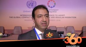 Cover Vidéo - Khalid Zerouali: «L'adoption du Pacte de Marrakech est une consécration du Processus de Rabat»