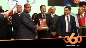 Cover Vidéo -  Formation professionnelle: El Othmani appelle depuis Dakhla à une coopération accrue avec l'Afrique