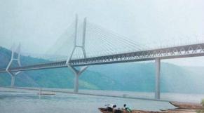La Bad met l'accent sur les infrastructure d'intégration régionale