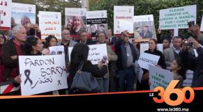 Cover Vidéo - محامون وحقوقيون ينددون بجريمة إمليل أمام سفارتي النرويج والدنمارك