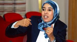 Amina Mae Elainine