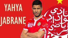 Yahya Jabrane
