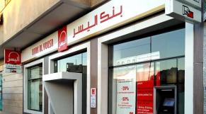 Bank Al Yousr