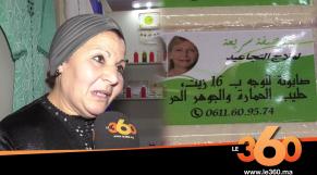 Cover_Vidéo: Le360.ma •المغرب يصدر منتوجات التجميل من حليب الحمارة للخارج