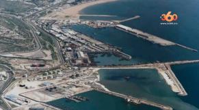 Cover Vidéo - Eco360 – EP7 : Port de Safi, Plan Hlieutis et couverture médicales
