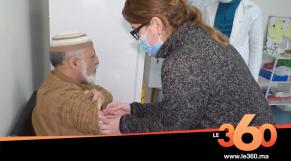 Cover Vidéo - خوفا من الأنفلونزا.. مواطنون يتقاطرون على معهد باستور للتلقيح