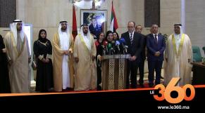 Cover_Vidéo: Le360.ma •الإمارات العربية المتحدة تدعم المغرب في وحدته الترابية