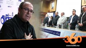 Cover_Vidéo: Le360.ma •بنشماس ينتقد الحكومة و يعلن نهاية الازمة الداخلية