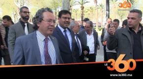 Cover_Vidéo: Le360.ma •دفاع ايت الجيد يطالب ادانة حامي الدين بعقوبة حبسية