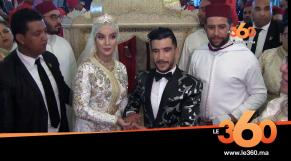 cover vidéo: Le360.ma •لأول مرة في حفل عقيقة الكوبل المراكشي.. ياسين يقف على رجليه وزوجته توجه رسالة خاصة لدنيا بطمة