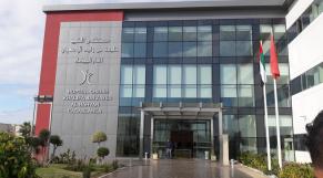 Centre hospitalier Ibn Zaid