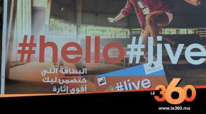 Cover_Vidéo: Le360.ma • BCP:  #live, une offre inédite en faveur des jeunes