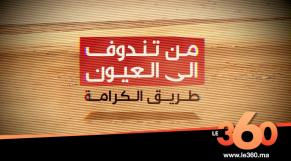 Cover Vidéo - هذه تفاصيل الوثائقي الصادم الذي سيعرض على قناة ميدي 1 تيفي بعد اختراقها لمخيمات تندوف