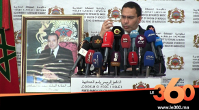 Cover Vidéo - نداء الحكومة للأساتذة أطر الاكاديميات