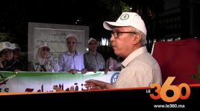Cover_Vidéo: بالفيديو. في ذكرى 16 ماي ..المرصد المغربي للإرهاب يتذكر التفجيرات الأليمة