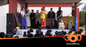 Cover_Vidéo: Le360.ma • روبورتاج : أجواء رمضان بقرى الأطفال SOS Village