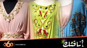 Cover_Vidéo: Le360.ma • أناقتك: الحلقة 3: تألقي بگندورات رمضانية بلمسة عصرية