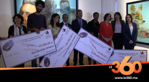 Cover_Vidéo: Le360.ma •La fondation Banque populaire réédite ''Quand l'Art s'invite en résidence''