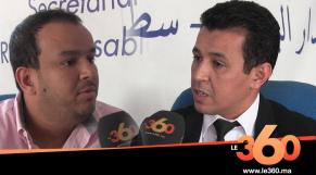 Cover Vidéo - انتفاضة الشباب داخل في حزب الاصالة والمعاصرة