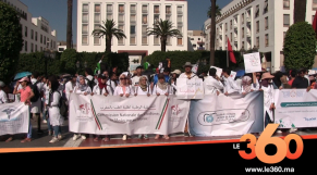 Cover Vidéo - طلبة الطب مستعدون لوقف الاضراب لكن!!!