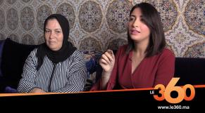 Cover_Vidéo: Le360.ma • اليوتوبوز ماجدة الغوماري تكشف لأول مرة عن مداخيلها من اليوتيوب وعن تعرضها للتحرش