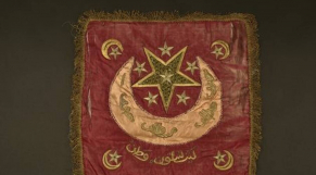 Le fanion en soie de Abdelkrim El Khattabi