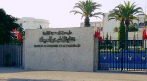 Siège de la Faculté de médecine et de pharmacie à Casablanca