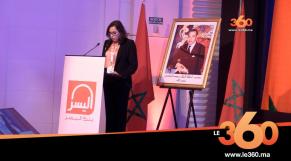 cover: Forum international Al Yousr de la banque participative