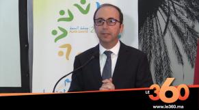 Cover Vidéo - تعرفوا على مخطط الصحة لغاية 2025