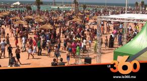 Cover Vidéo - Les mesures de sécurité assurées à la grande piscine de Rabat