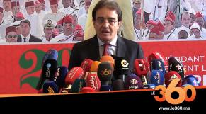 Cover Vidéo - مغاربة العالم يجددون ولائهم للملك ودفاعهم عن الوحدة الترابية للمغرب