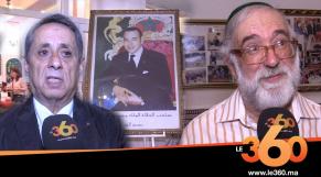 Cover_Vidéo: Le360.ma •هكذا احتفلت الطائفة اليهودية بفاس ووجدة وصفرو بذكرى 20 لعيد العرش