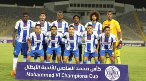 IRT en Coupe Mohammed VI