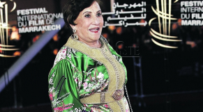 Amina Rachid