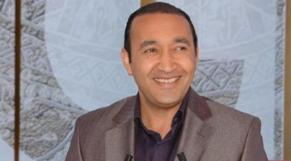 Mohamed Amora