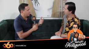 Cover_Vidéo: Le360.ma • نايضة فهوليوود مع سيمو بنبشير الحلقة 23 : مع المنتج و المخرج هشام حجي