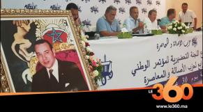 Cover_Vidéo: Le360.ma •هذه أجواء انطلاق اجتماع اللجنة التحضيرية لحزب الاصالة والمعاصرة بطنجة