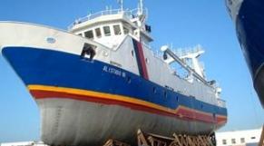 Chantier naval Agadir