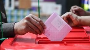 Tunisie: voici le nombre de listes candidates acceptés pour les élections législatives du 6 octobre