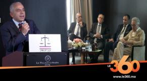 Alliance des économistes istiqlaliens