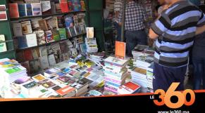"""Cover_Vidéo: Le360.ma • """"سوق الليدو"""" أقدم سوق لبيع الكتب القديمة والمستعملة بفاس"""