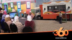 Cover_Vidéo: Le360.ma •Groupe OCP : lancement de la deuxième édition du dispositif Al Moutmir