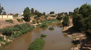 Oued Baht
