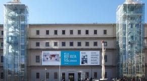 Musée Reina Sofia